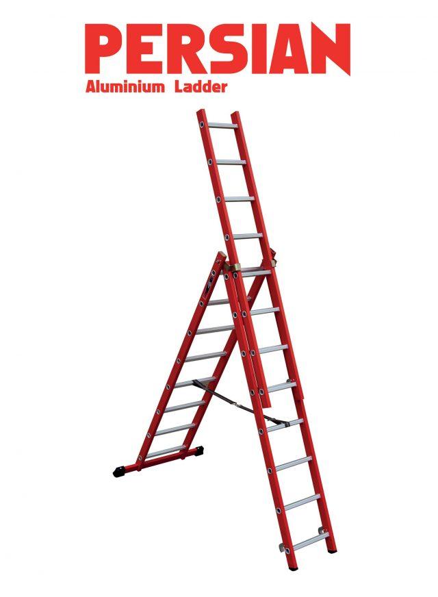 نردبان پرشین